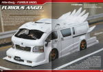Furious Angel Catalog Pages